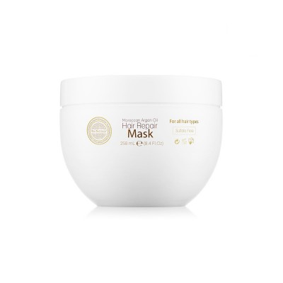 Pro Naturals Moroccan Argan Oil Hair Mask